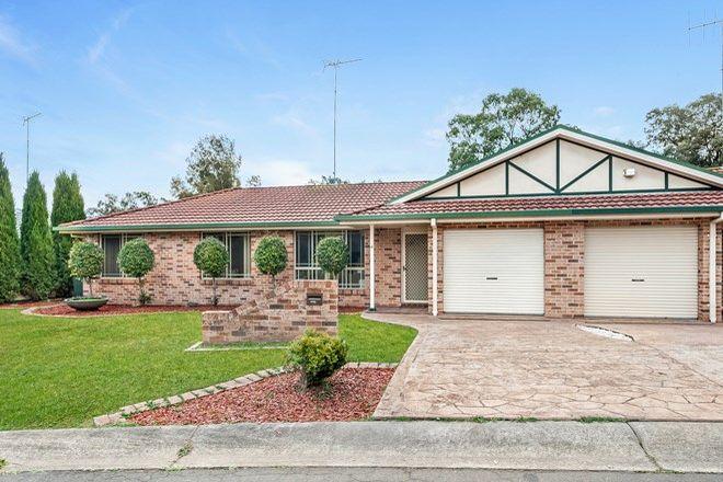 Picture of 4 McMahon Grove, GLENWOOD NSW 2768