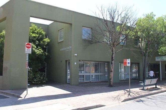 Picture of 2/2-4 Browne Street, CAMPBELLTOWN NSW 2560