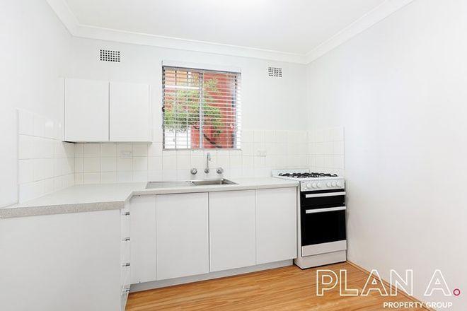 Picture of 2/41 FLINT STREET, HILLSDALE NSW 2036