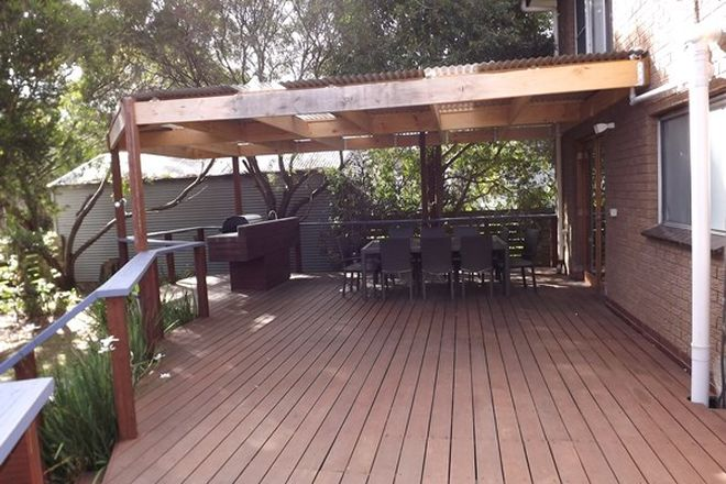 Picture of 4 Shell Court, CAPE PATERSON VIC 3995