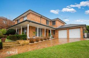 Picture of 7 Wardington  Rise, Bella Vista NSW 2153