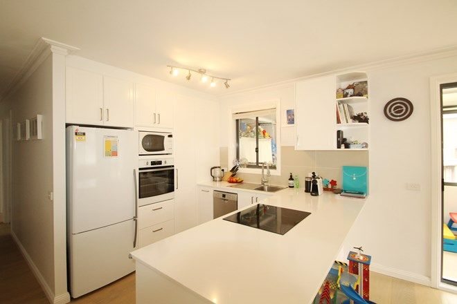 Picture of 2/106-108 Cressy Road, NORTH RYDE NSW 2113