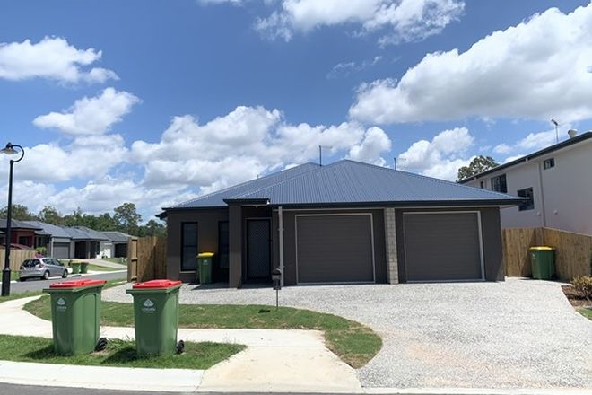 Picture of 7 Lachlan Lane, HILLCREST QLD 4118