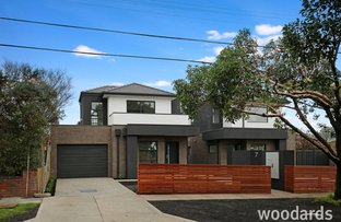 Picture of 7 Barry Street, Reservoir VIC 3073