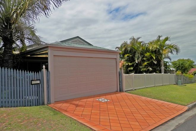 Picture of 74 Rumsey Drive, RACEVIEW QLD 4305