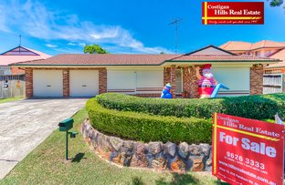 6 Bali Drive, Quakers Hill NSW 2763
