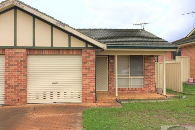 Picture of 41B Potoroo Avenue, ST HELENS PARK NSW 2560