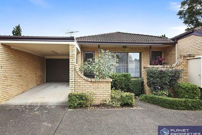 Picture of 2/18A-22 Wyatt Avenue, BURWOOD NSW 2134