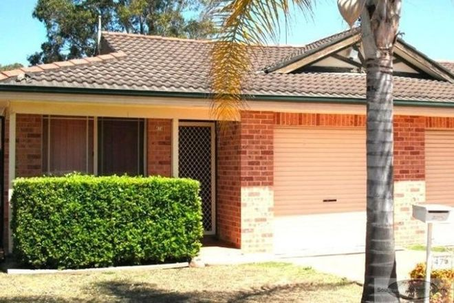 Picture of 47A Larapinta Crescent, ST HELENS PARK NSW 2560