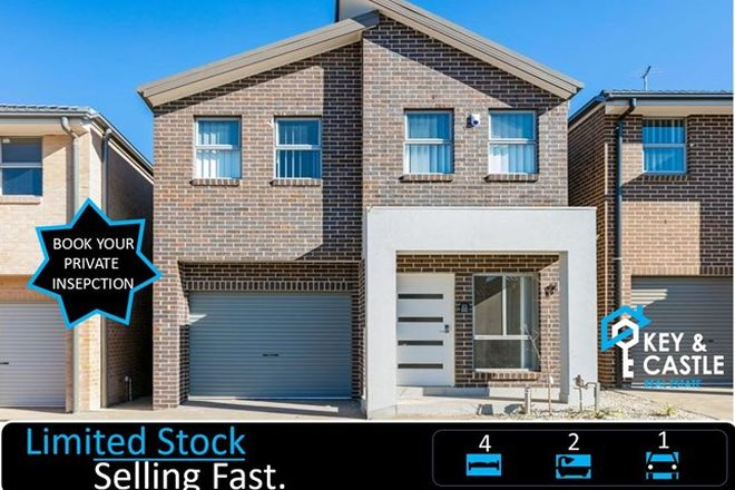 Picture of CALL AGENT TO ARRANGE INSPECTION, SCHOFIELDS NSW 2762