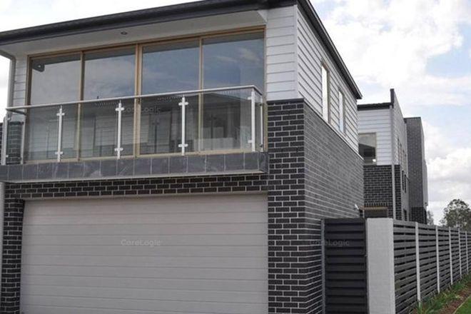 Picture of 40 Peregrine Street, MARSDEN PARK NSW 2765