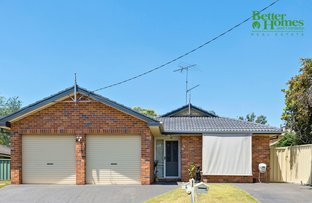 Picture of 4 Lane Grove, Schofields NSW 2762