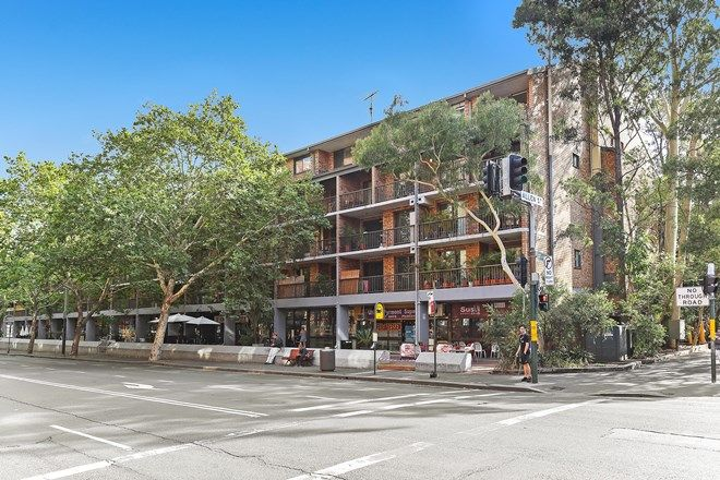 Picture of 109/313-369 Harris Street, PYRMONT NSW 2009