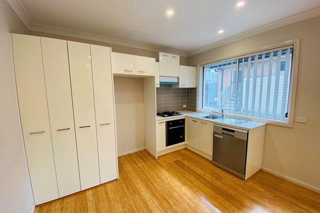 Picture of 51 Gladstone Street, NORTH PARRAMATTA NSW 2151