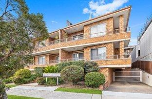 Picture of 1/16 Letitia Street, Oatley NSW 2223