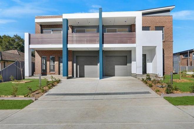 Picture of 11/95 Girraween Road, GIRRAWEEN NSW 2145