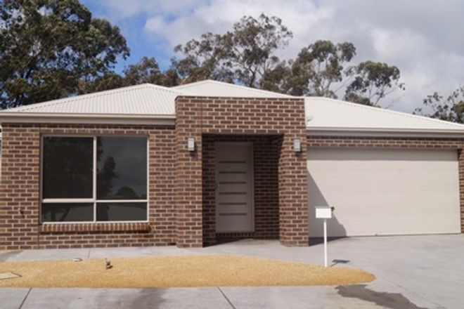 Picture of 15 Lakeview Place, MOOROOPNA VIC 3629