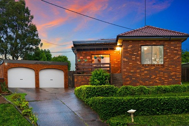 Picture of 10 Iris Place, BLACKTOWN NSW 2148