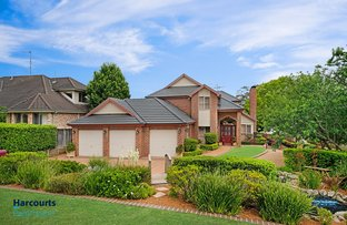 Picture of 32 Mount Annan Drive, Mount Annan NSW 2567