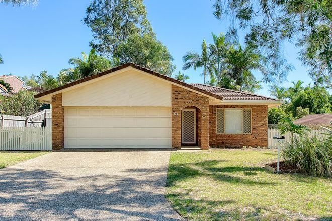Picture of 64 Balvenie Street, KEPERRA QLD 4054
