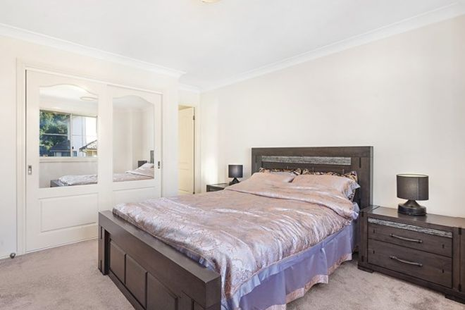 Picture of 6 Saliba Close, KELLYVILLE NSW 2155