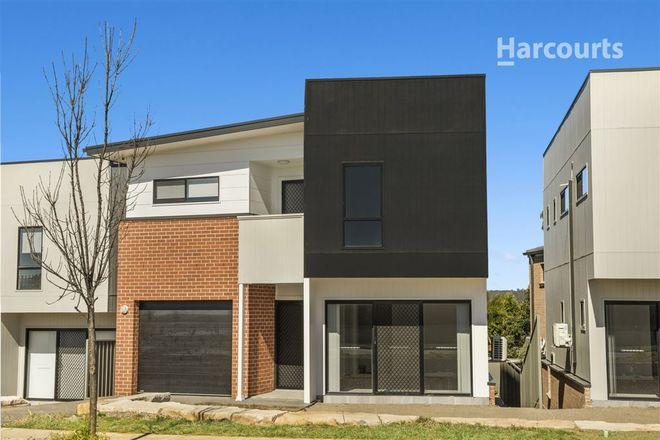 Lot 3/2-5 Marian Drive, ROSEMEADOW NSW 2560