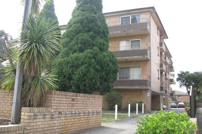 Picture of 2/17 Blaxcell Street, GRANVILLE NSW 2142