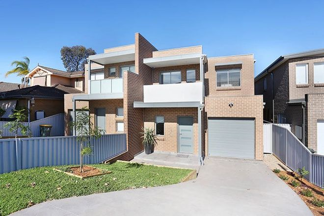 Picture of 105 Cumberland Road, GREYSTANES NSW 2145