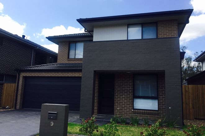 9 Changsha Road, EDMONDSON PARK NSW 2174