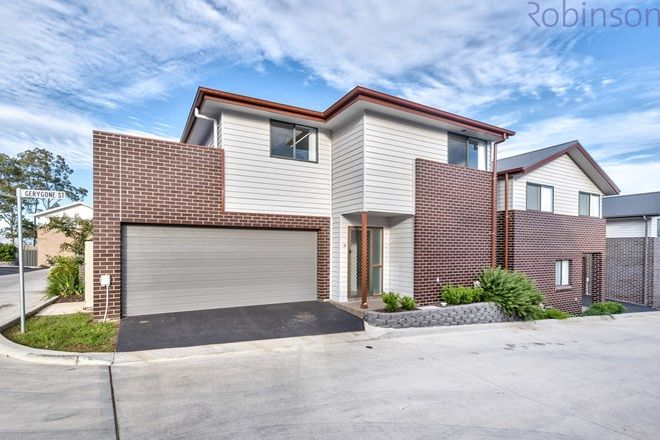 Picture of 10 Gerygone  Street, THORNTON NSW 2322