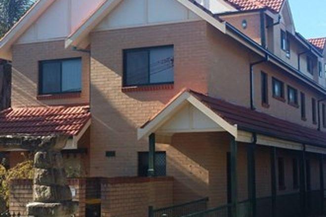 Picture of 7 Lorne Avenue, KENSINGTON NSW 2033