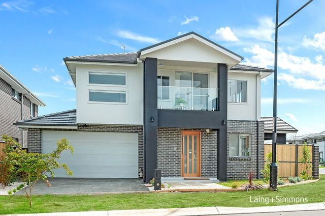 Picture of 19 Gecko Street, MARSDEN PARK NSW 2765