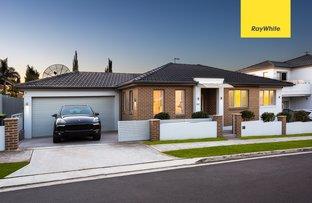 Picture of 64 Beronga Ave, Hurstville NSW 2220