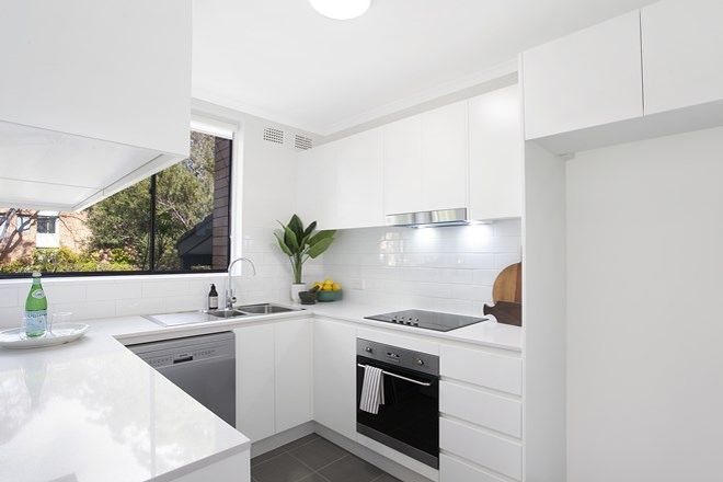 Picture of 19/40-42 Khartoum Road, MACQUARIE PARK NSW 2113