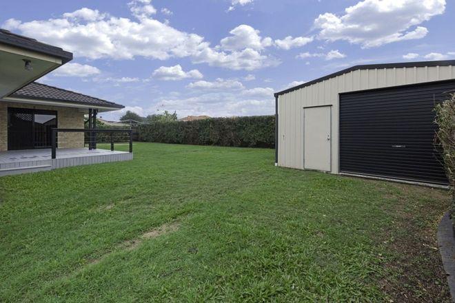 Picture of 8 Bonsai Court, GLENELLA QLD 4740