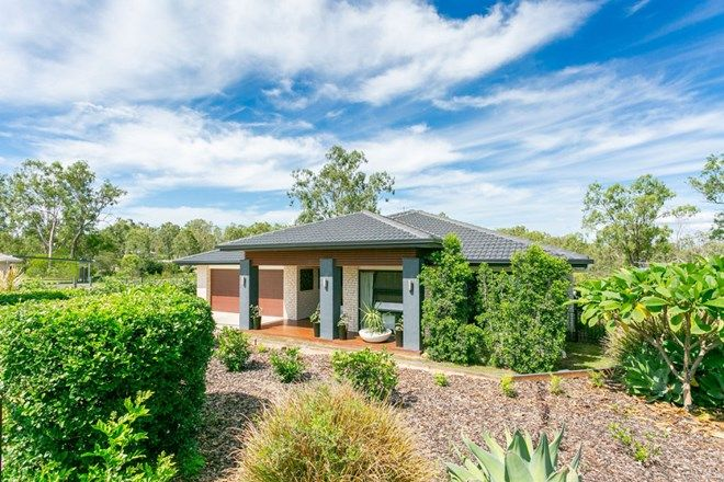 Picture of 53 McHale Way, WILLOWBANK QLD 4306