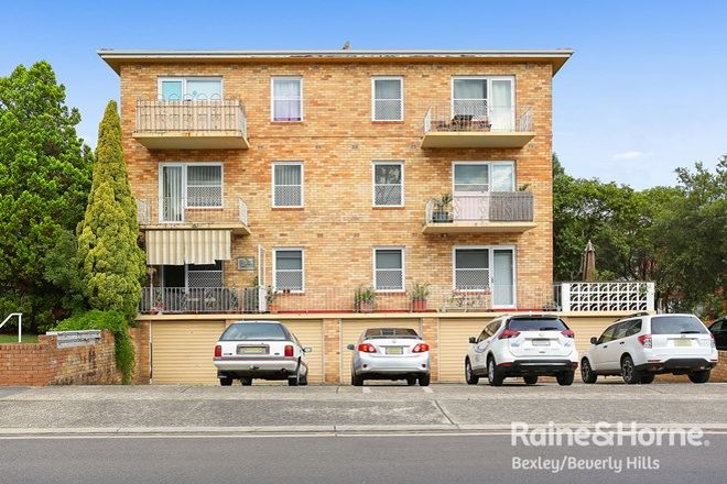 Picture of 1/46 Queens Road, BRIGHTON-LE-SANDS NSW 2216