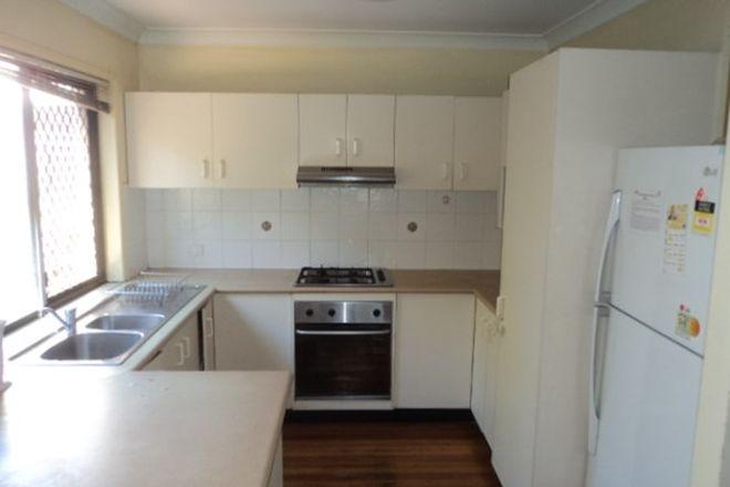 Picture of Unit 1, 1/121 Mildmay Street, FAIRFIELD QLD 4103