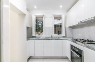 Picture of 40 Chestnut Crescent, Bidwill NSW 2770