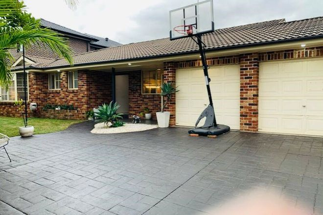 Picture of 18B Endeavour Road, GEORGES HALL NSW 2198