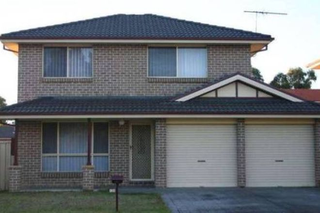 Picture of 123 The Lakes Drive, GLENMORE PARK NSW 2745