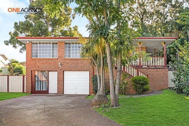 Picture of 17 Kalbarri Crescent, BOW BOWING NSW 2566