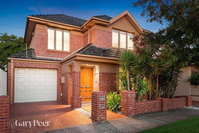 Picture of 2A Oak Crescent, CAULFIELD NORTH VIC 3161