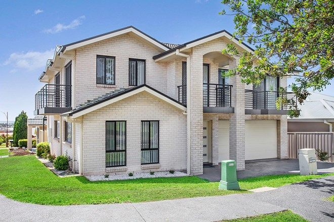 Picture of 11 Hinchinbrook Drive, SHELL COVE NSW 2529