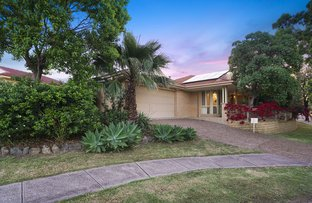 Picture of 4 Jacana Way, Maryland NSW 2287