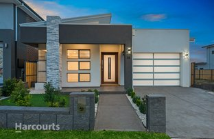 Picture of 26 Beauchamp Drive, The Ponds NSW 2769