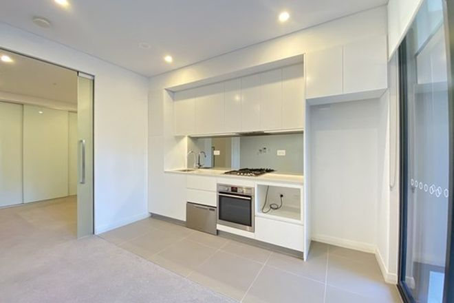 Picture of C4004/1 Hamilton Crescent, RYDE NSW 2112