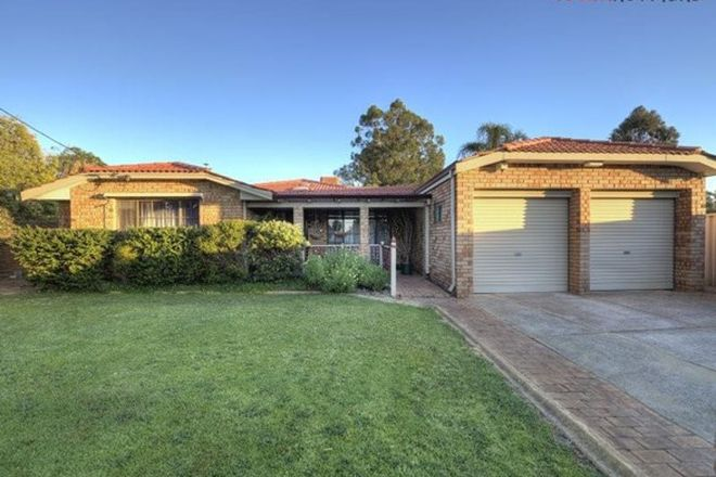 Picture of 31 Ilex Way, FORRESTFIELD WA 6058