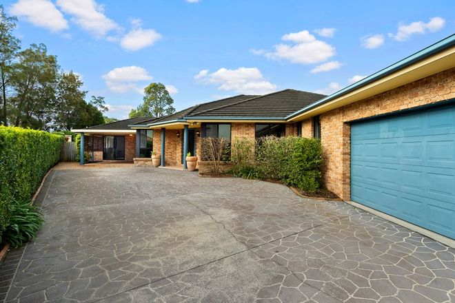 Picture of 23 Skye Close, HAMLYN TERRACE NSW 2259