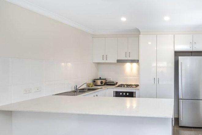 Picture of 31/106 Groth Road, BOONDALL QLD 4034
